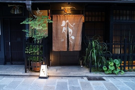 vegetarisches japanische Curry, Japan, Reisen